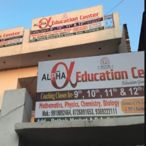 Alpha Education Center
