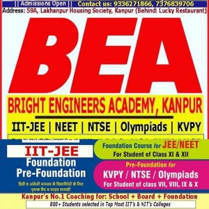 BRIGHT ENGINEERS ACADEMY PVT LTD