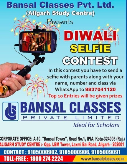 Bansal_Classes