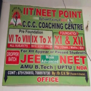 Ccc Coaching Centre