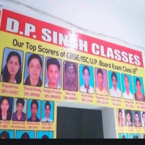 D P Singh Classes