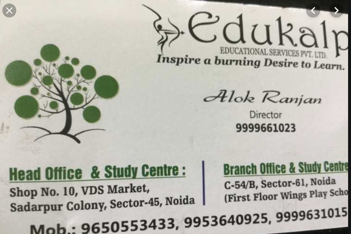 Edukalp Address
