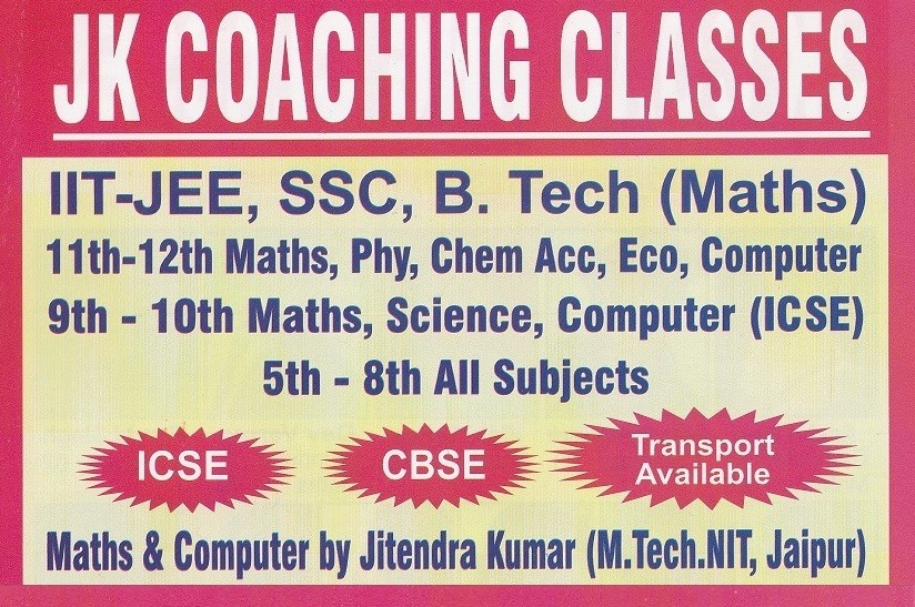 J K COACHING CLASSES