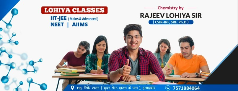 Lohiya Classes