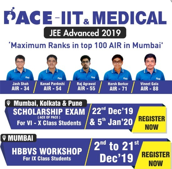 Pace toppers IIT Pune