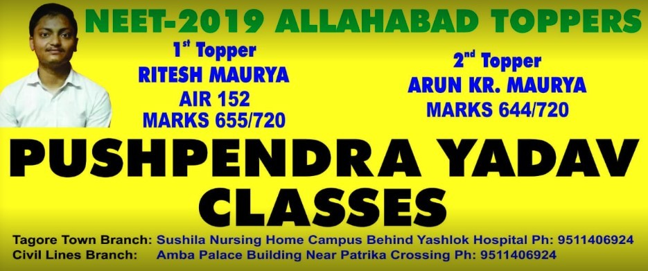 Pushpendra Yadav Classes