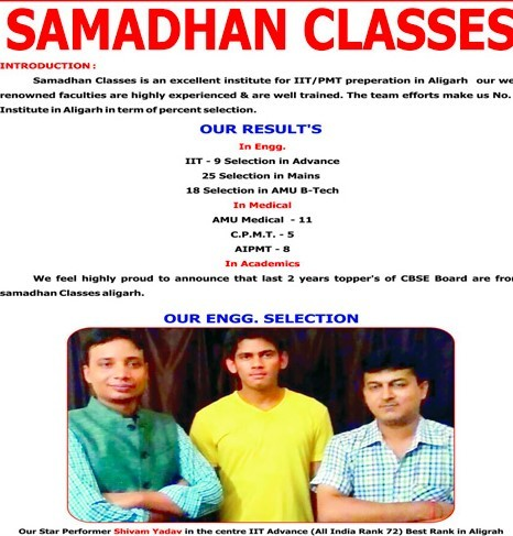 Samadhan Classes