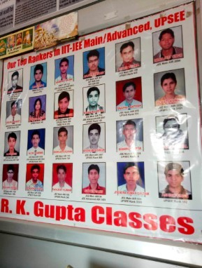 R K Gupta Classes,