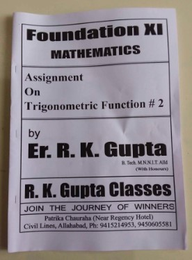 R K Gupta Classes,2