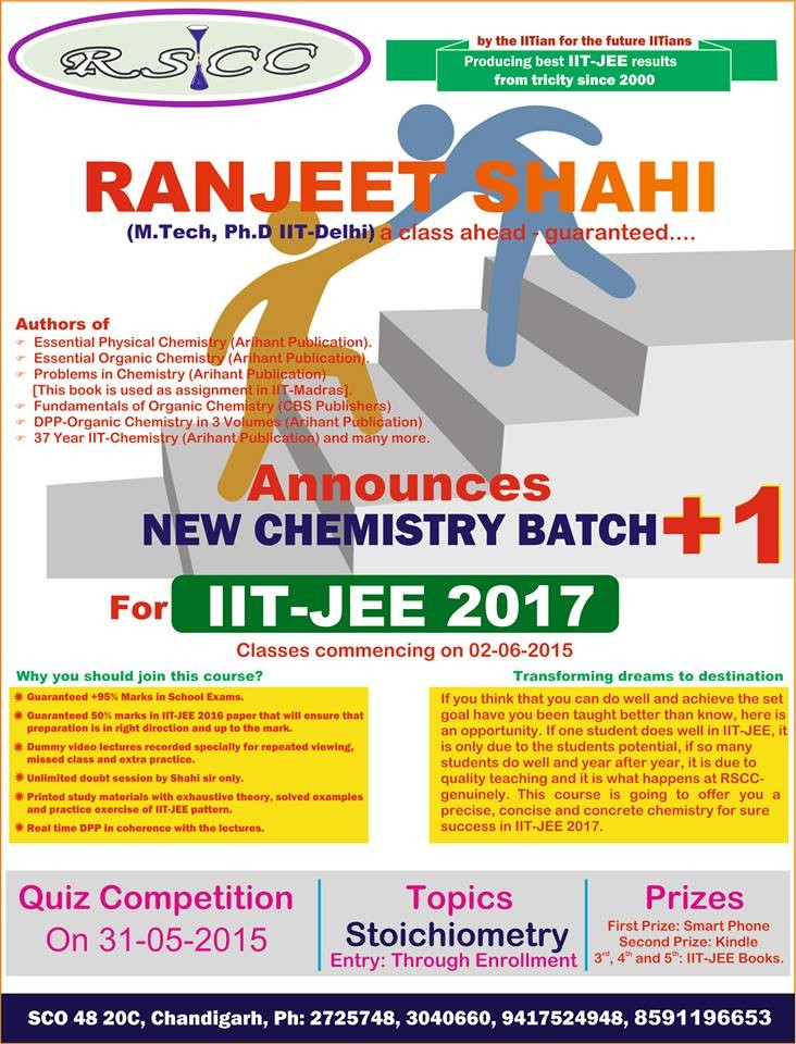 Ranjeet Shahi Chemistry Classes
