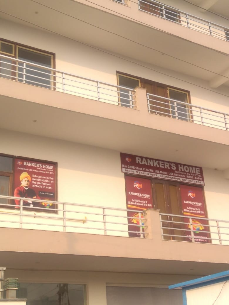 Rankers Home Branch