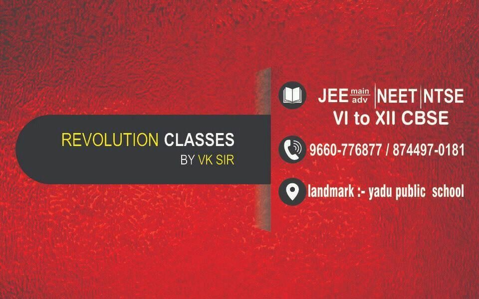 Revolution Classes